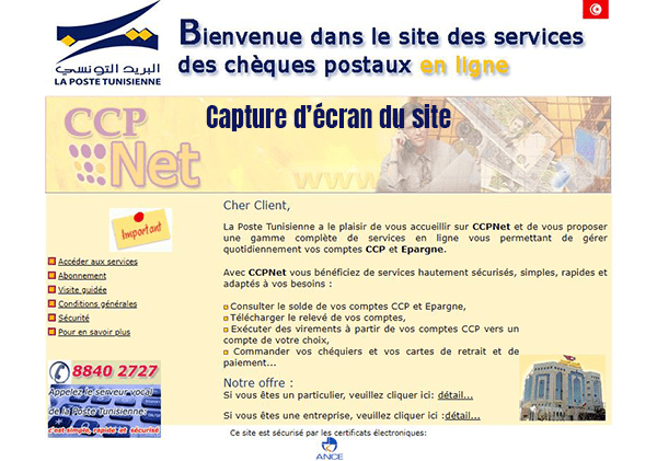services cheques postaux