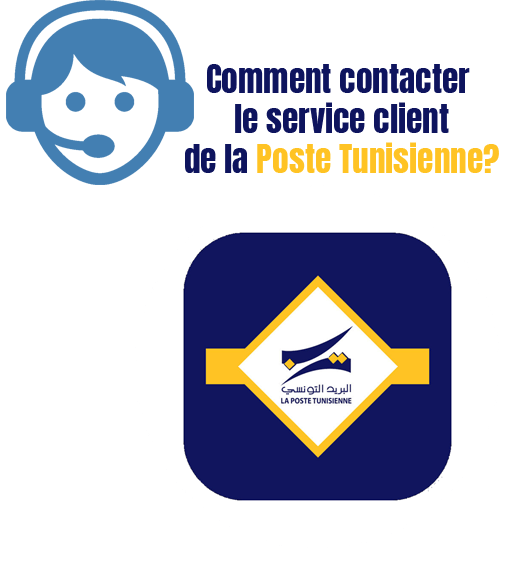 service client poste tunisienne