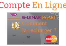 comment recharger ma carte e-dinar